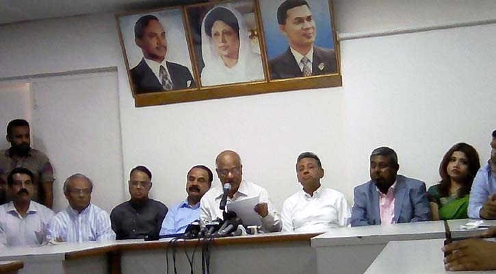 BNP announces demo programme on Oct 23 protesting Bhola incidents