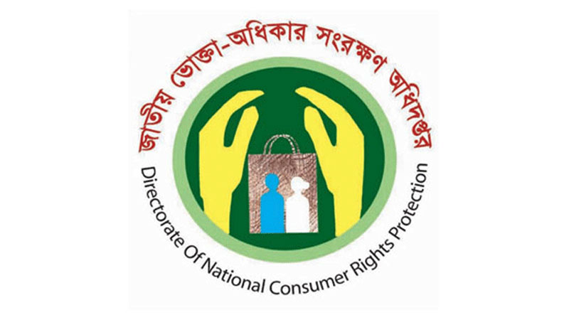 DNCRP fines 79 shops, outlets for adulteration