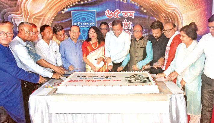 65th founding anniversary of Jatiya Press Club