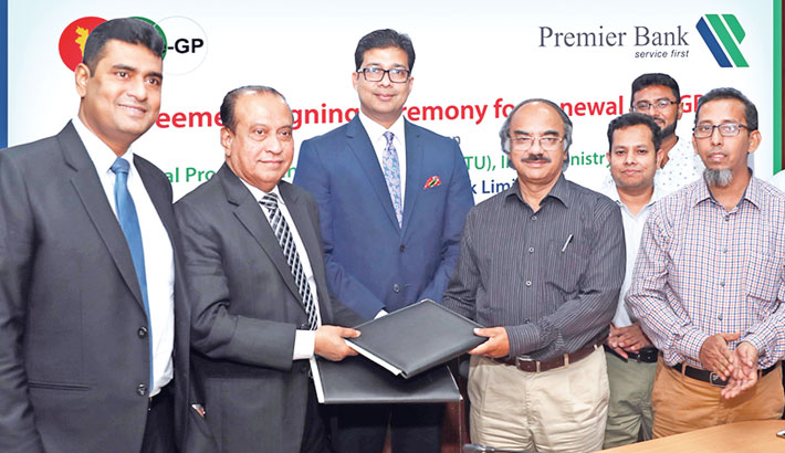Premier Bank, CPTU ink deal