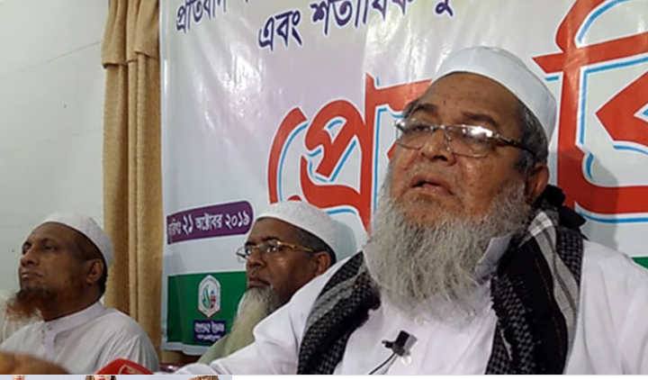 Bhola Violence: Hefajat's countrywide demo Tuesday