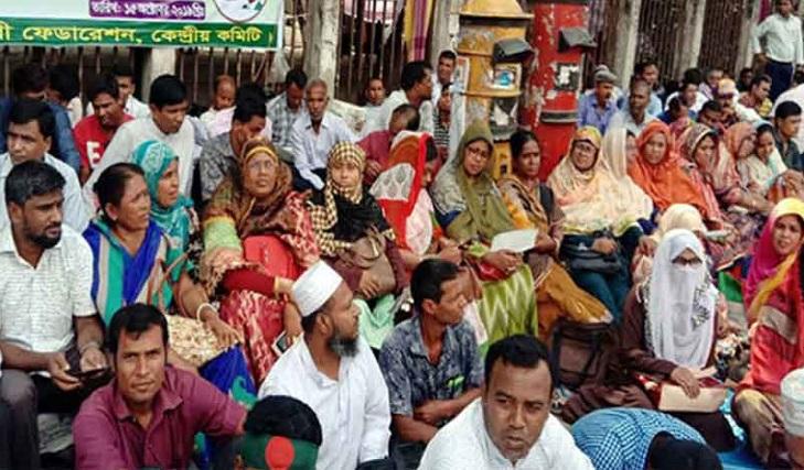 Non-MPO teachers begin indefinite hunger strike