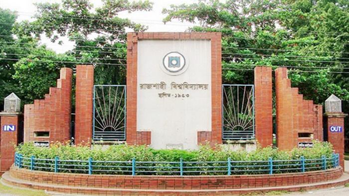 Rajshahi University admission test begins today