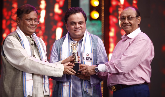 Bharat-Bangladesh Film Awards ceremony underway