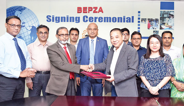 Chinese co to invest $2mn in Ctg EPZ