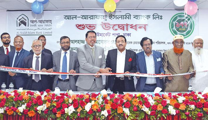 Al-Arafah Islami  Bank opens branch  at New Market