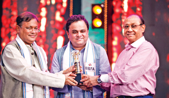 Bharat-Bangladesh Film Awards ceremony held at ICCB