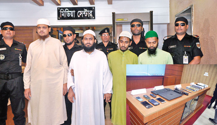 Four Ansar al Islam members arrested from capital, Savar