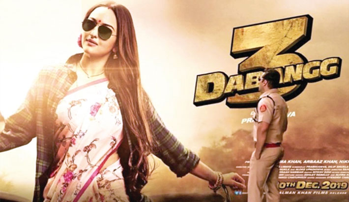 Salman re-introduces Sonakshi as Rajjo for Dabangg 3