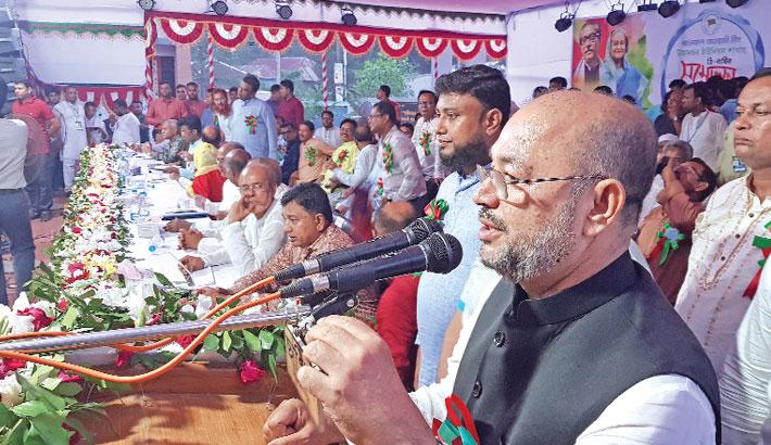 Tri-annual meeting of Ujanchar Union unit