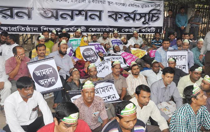 Non-MPO teachers call off hunger strike