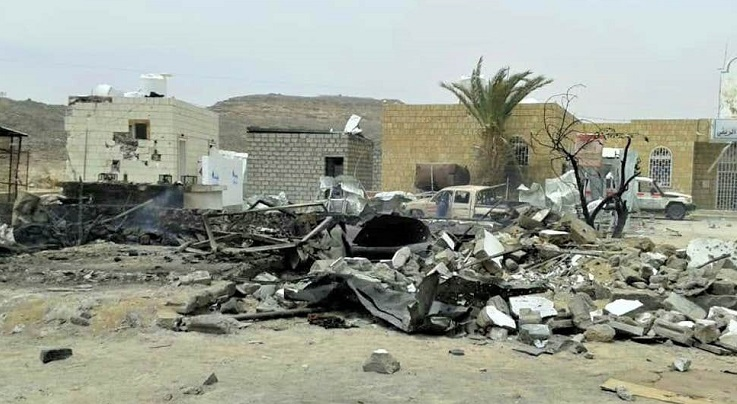 4 killed in Saudi-led airstrike in northern Yemen