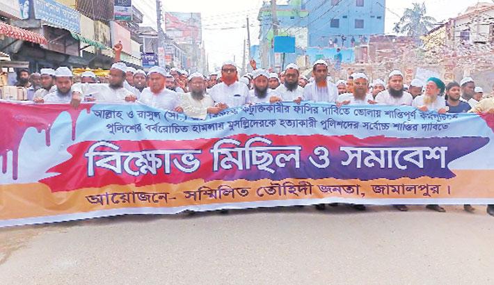 Members of Sammalito Tauhidi Janata bring out a procession