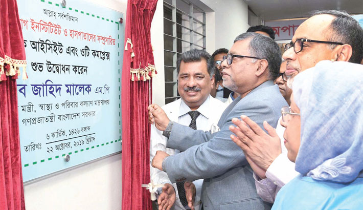 Inauguration an extended part of modern cardiac ICU and Operation Theatre (OT) complex