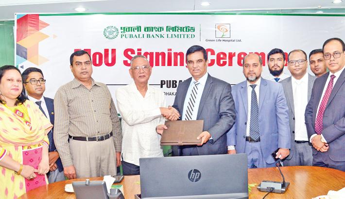 Pubali Bank, Green Life Hospital ink deal