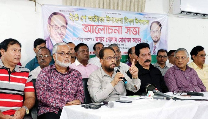 GM Quader pushes for full implementation of UZ system