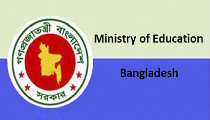 Full list of institutes get MPO approval