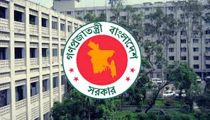 156 officials promoted to additional secretary