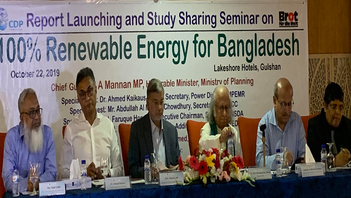 Government serious about development of renewable energy: Mannan