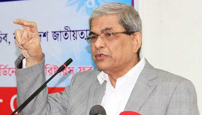 BNP terms government's purification drive a mockery