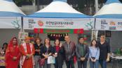 Bangladesh participates in 1st Asia Cultural Week-2019 Festival in Korea