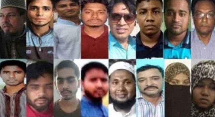 Nusrat Murder: Death references sent to High Court