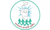 16 Jubo League men sued in Ashulia