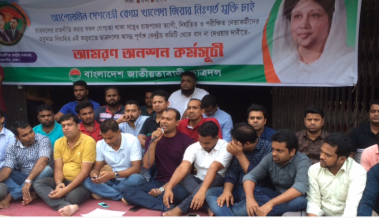 Married JCD leaders go on hunger strike demanding party posts