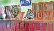 Village Court — a relief for Badarganj residents