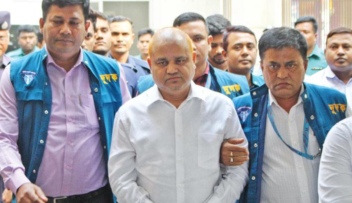 ACC grills GK Shamim over illegal wealth