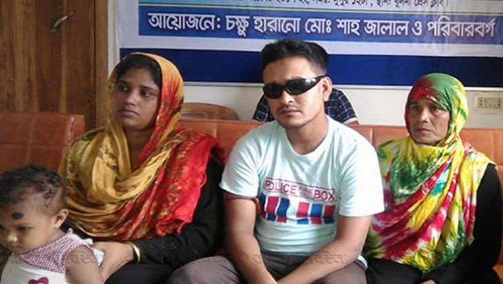 Khulna man who lost eyes in custody jailed for 2 yrs for mugging