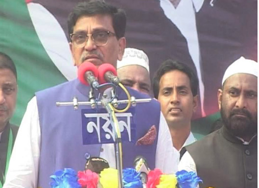 Zia banned Joy Bangla slogan: Hanif
