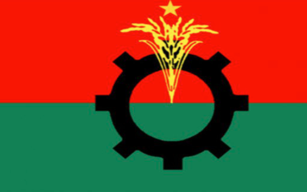 BNP to observe Nov 7 as 'Solidarity Day'