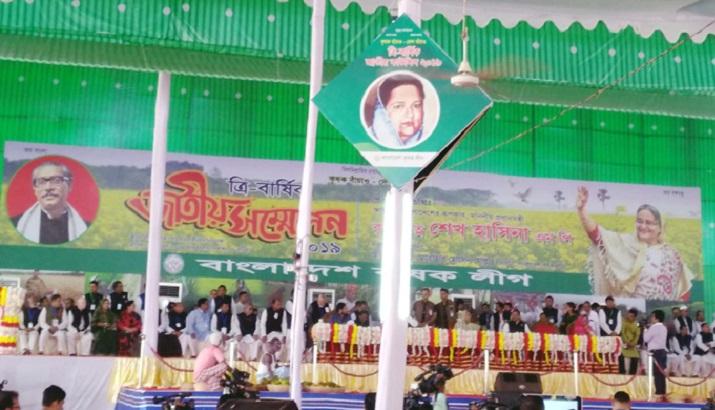Prime Minister Sheikh Hasina inaugurates 10th national council of Krishak League