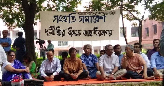 Students vow to continue protest seeking JU VC's removal