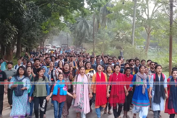 Jahangirnagar University students stage protest defying ban