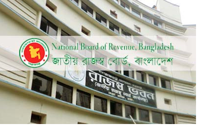NBR to introduce mobile banking service for paying tax