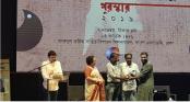 Avishek Sarker, Rafiquzzaman win Gemcon Award
