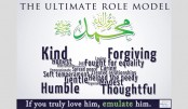 Prophet Muhammad (pbuh): A Role Model for the Youth