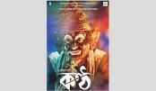 Jaya starrer 'Konttho' releases in Bangladesh today