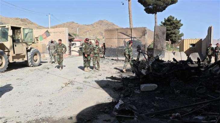 Four judges killed in Afghanistan's Logar province