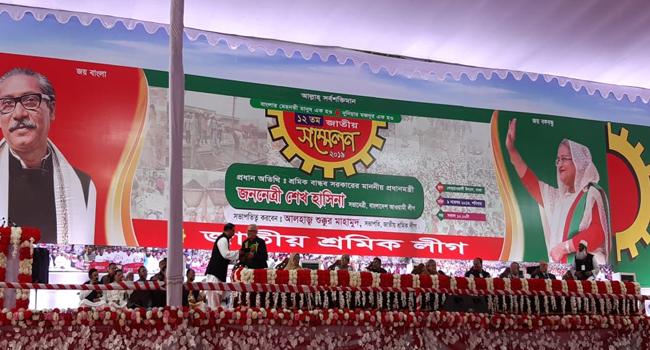 Sramik League council held