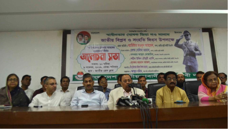 Effective steps not taken to tackle cyclonic storms: BNP