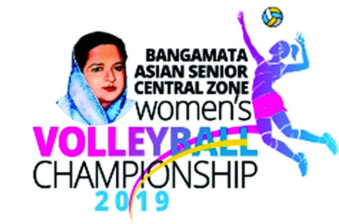 Bangamata Asian International Volleyball inaugurated