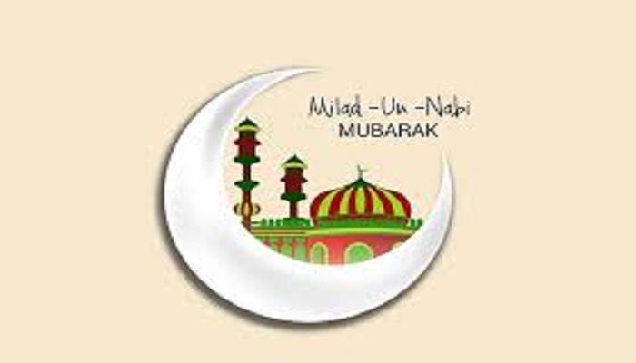 Eid-E-Milad-Un-Nabi: Know date, history, importance