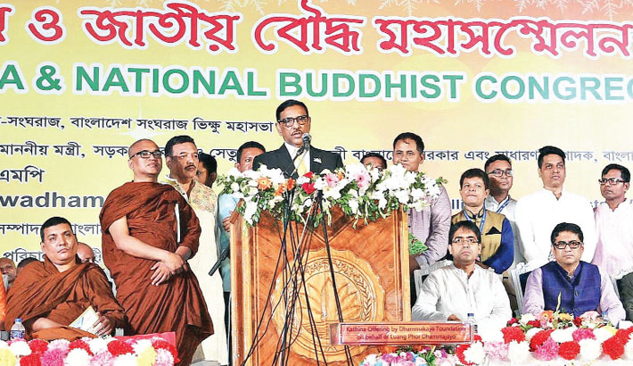 All newcomers to AL not intruders: Quader