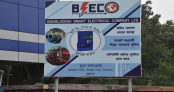 No metre yet from Bangladesh's first-ever prepaid metre-manufacturing plant