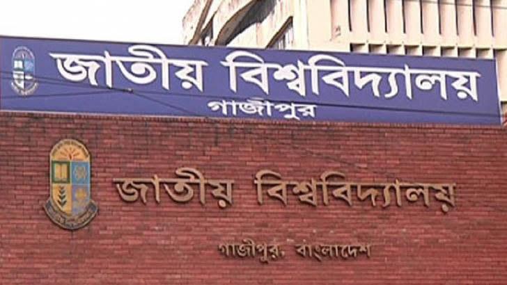 Cyclone Bulbul: National University postpones Monday's exams