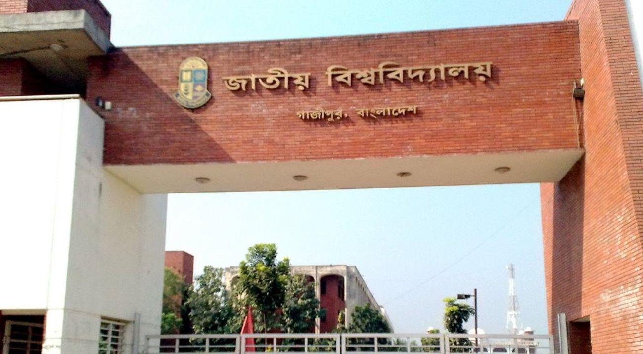 National University masters' first year results published