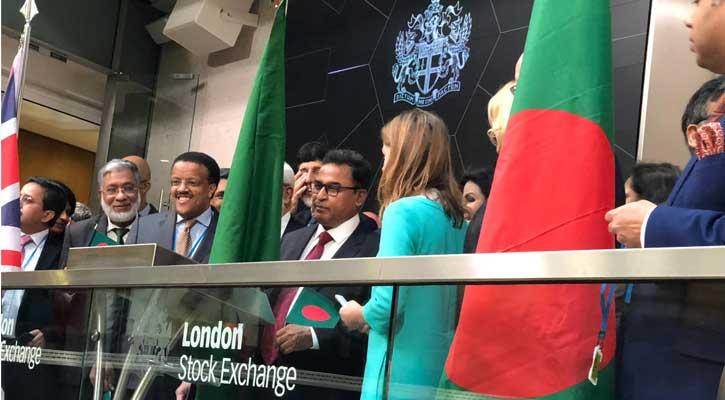 First-ever Bangladeshi bond debuts on London Stock Exchange